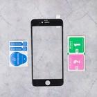 Защитное стекло Luazon iPhone 6/6s plus, чёрное