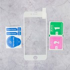 Защитное стекло Luazon iPhone 7/8, белое