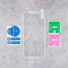Защитное стекло Luazon iPhone X, белое