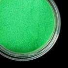 Акриловая пудра для ногтей, 3гр, цвет зелёный