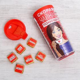 Подарочный набор «Скорая чайная помощь»: термостакан 350 мл, чай пуэр 30 г