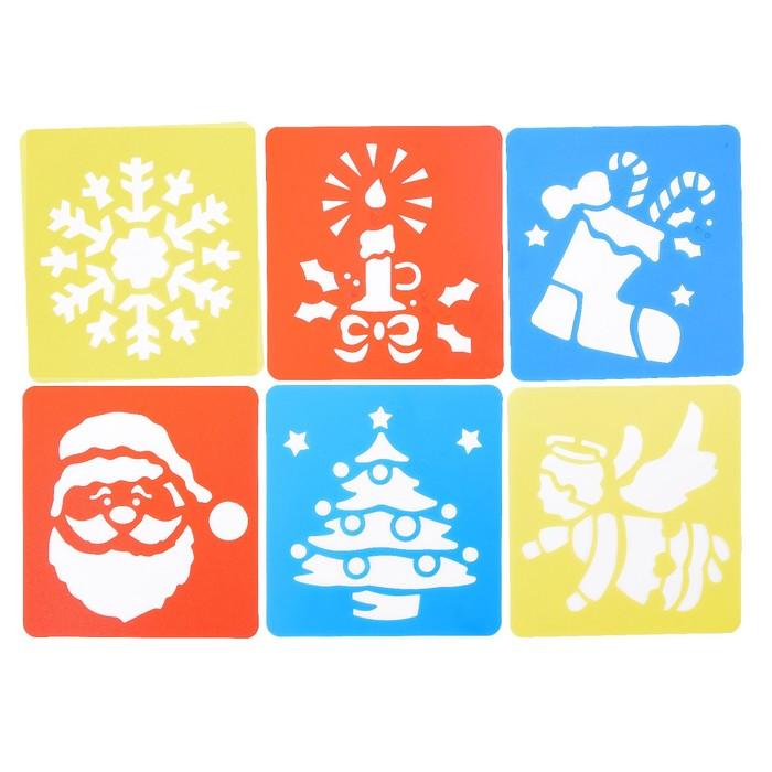 """Трафареты 6 шт """"Новогодние символы"""" лист бумаги"""
