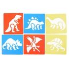 "Трафареты 6 шт ""Динозавры"" лист бумаги"