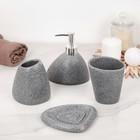 Набор аксессуаров для ванной комнаты «Прибой», 4 предмета (дозатор 200 мл, мыльница, 2 стакана) - фото 7930101