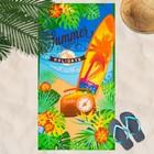 Вафельное полотенце пляжное «Пляжное радио» 80х150 см, разноцветный, 160г/м2,хлопок 100%