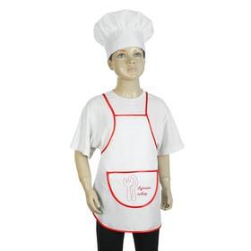 """Карнавальный костюм """"Поварёнок"""", фартук, колпак, р-р 28-30, рост 98-116 см"""