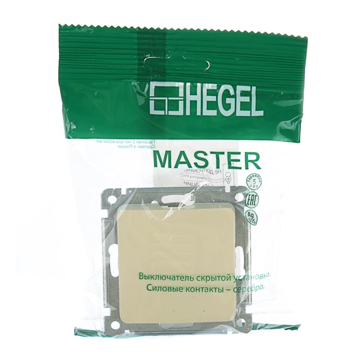 "Выключатель HEGEL ""Мастер"" ВС10-411-01, 10 А, 1 клавиша, скрытая, бежевый"