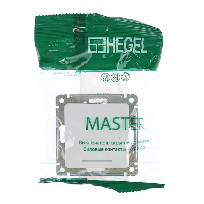 """Выключатель HEGEL """"Мастер"""" ВС10-412, 10 А, 1 клавиша, скрытая, с индикацией, белый"""