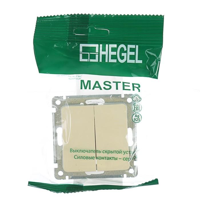 """Выключатель HEGEL """"Мастер"""" ВС10-451-01, 10 А, 2 клавиши, скрытая, бежевый"""