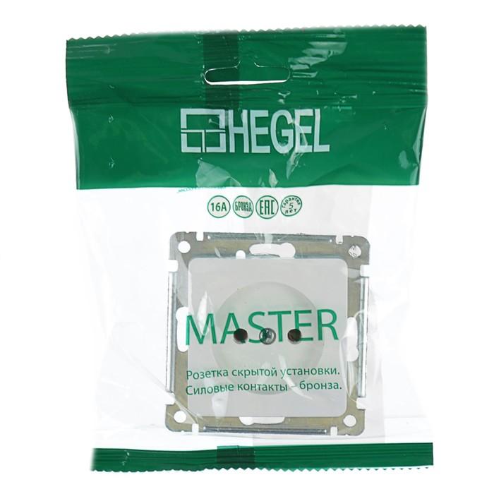 "Розетка HEGEL ""Мастер"" РС16-401, 16 А, одноместная, скрытая, без з/к, белый"