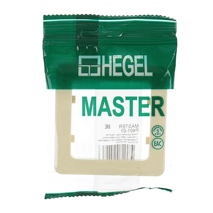 "Рамка HEGEL ""Мастер"" Р401-01, однопостовая, горизонтальная , бежевый"