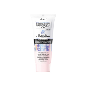 BB-face cream 5in1 Biteks with lumispheres SPF 15, 50 ml.