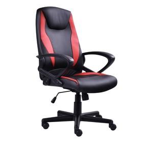 Кресло игровое HW52439, чёрное/красное