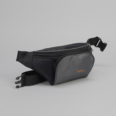Сумка на пояс L-901, 24*10*12, отдел на молнии, 2 н/кармана, регулир  ремень, серый
