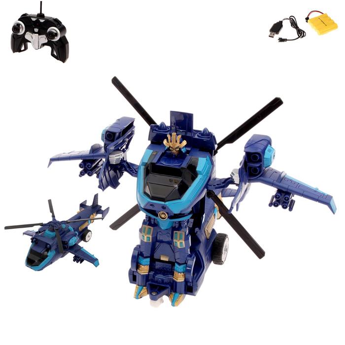 Робот-трансформер радиоуправляемый «Вертолёт» с аккумулятором, масштаб 1:14, в пакете