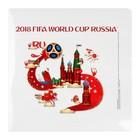 Наклейка на автомобиль с логотипом России 2018 FIFA World Cup Russia™, 26 х 22 см