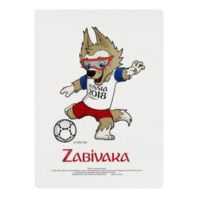 Наклейка на автомобиль Забивака с мячем 2018 FIFA World Cup Russia™, 14,8 х 21 см Ош