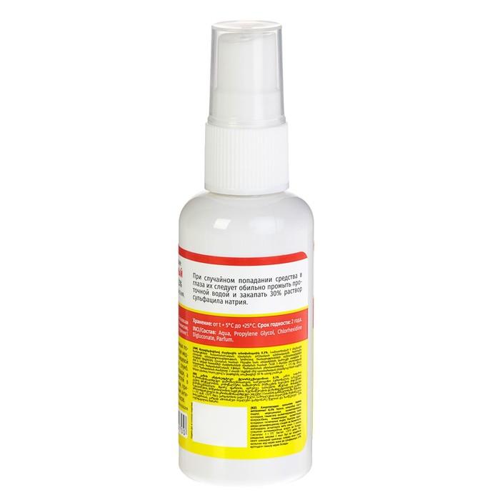 Кожный антисептик «911» с хлоргексидином 0,3%, 30 мл.
