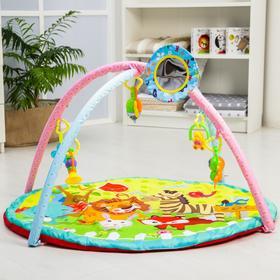 Развивающий коврик с дугами «Зоопарк», 5 игрушек + безопасное зеркальце Ош