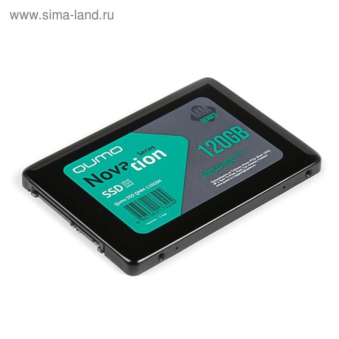 Накопитель SSD Qumo Novation MM QMM-120GSN, SATA III, 120 Гб, MLC