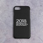 Чехол FIFA WORLD CUP RUSSIAN 2018, iPhone 7/8, вышивка