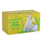 Набор послеродового белья Belle Epoque: трусики фиксирующие, 2 шт. + прокладки, 10 шт.
