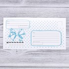 Конверт почтовый E65 110 × 220 мм «Бант» - фото 262026286