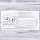 Конверт почтовый «Роза» E65 110 × 220 мм
