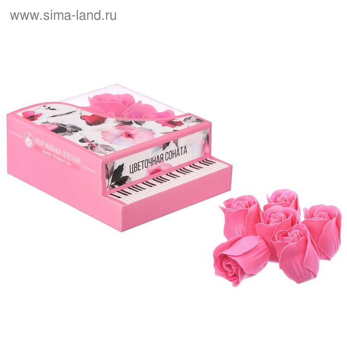 """Мыльные лепестки в коробке-рояль """"Цветочная соната"""""""