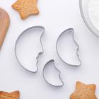 """Набор форм для вырезания печенья 7х4,5х1,5 см """"Месяц"""", 3 шт"""