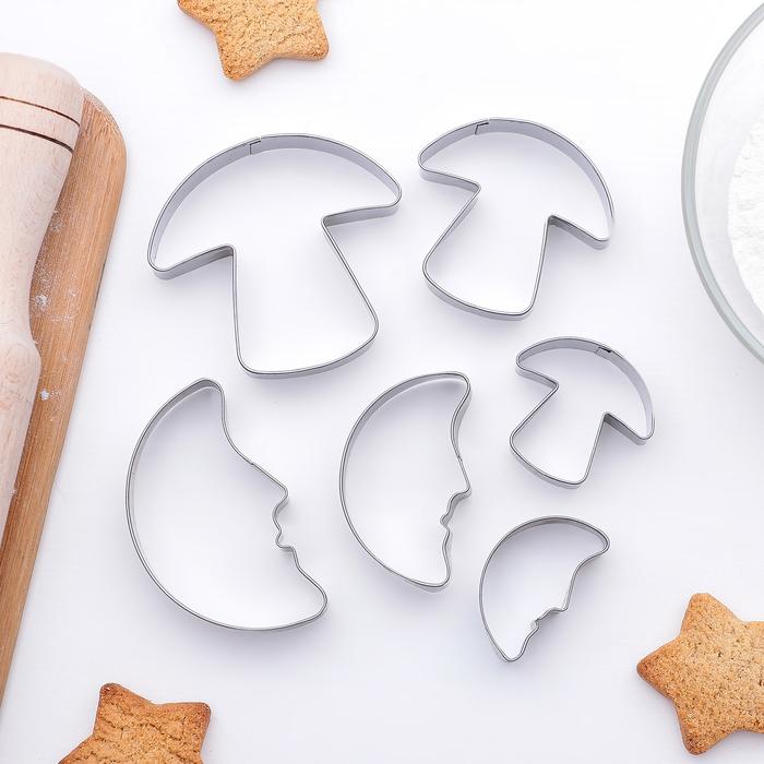 """Набор форм для вырезания печенья 7х7х1,5 см """"Месяц и грибочек"""", 6 шт"""