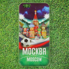 """Case for iPhone 6 phone """"Moscow"""" (St. Basil), 7 x 14 cm"""