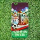 Чехол для iPhone 6 телефона «Ростов-на-Дону» (Собор Пресвятой Богородицы), 7 х 14 см