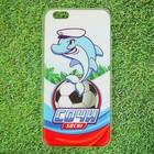Чехол для iPhone 6 телефона «Сочи» (дельфин), 7 х 14 см