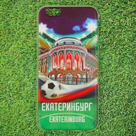 Чехол для iPhone 6 телефона «Екатеринбург» (Дом Севастьянова), 7 х 14 см