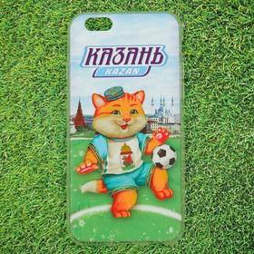 Чехол для iPhone 6 телефона «Казань» (кот), 7 х 14 см
