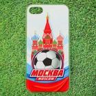 Чехол для iPhone 7 телефона «Москва» (Храм Василия Блаженного, айфон 7), 7 х 14 см