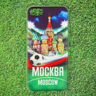 Чехол для iPhone 7 телефона «Москва» (Храм Василия Блаженного), 7 х 14 см