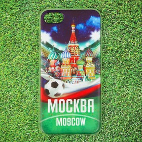 Чехол для телефона iPhone 7 «Москва. Храм Василия Блаженного»