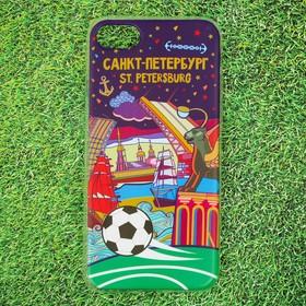 Чехол для телефона iPhone 7 «Санкт-Петербург. Дворцовый мост»