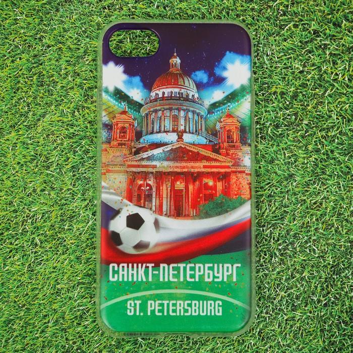 Чехол для iPhone 7 телефона «Санкт-Петербург» (Исаакиевский собор), 7 х 14 см