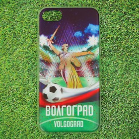 Case for iPhone 7 phone Volgograd (the Motherland), 7 x 14 cm