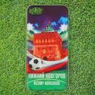 Чехол для iPhone 7 телефона «Нижний Новгород» (Нижегородский кремль), 7 х 14 см