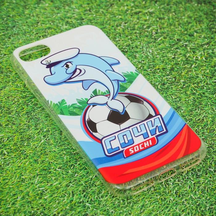 Чехол для iPhone 7 телефона «Сочи» (дельфин), 7 х 14 см