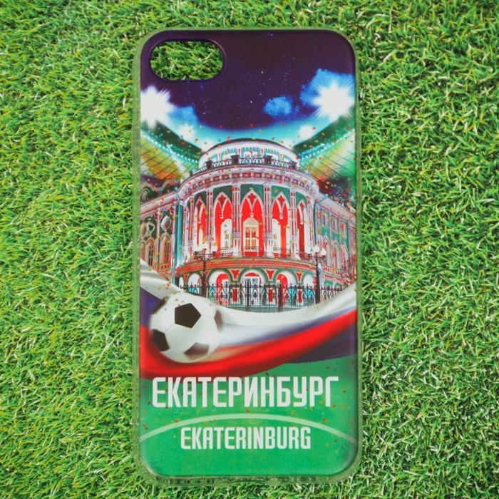 Чехол для iPhone 7 телефона «Екатеринбург» (Дом Севастьянова), 7 х 14 см