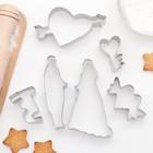 """Набор форм для вырезания печенья """"Свидание"""", 6 шт - фото 168756202"""