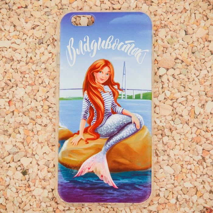 Чехол для iPhone 6 телефона «Владивосток» (русалка), 7 х 14 см