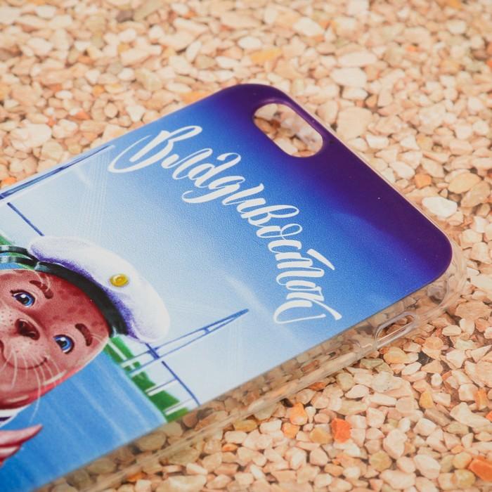 Чехол для iPhone 6 телефона «Владивосток» (морской котик), 7 х 14 см