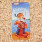 Чехол для iPhone 6 телефона «Владивосток» (тигр), 7 х 14 см