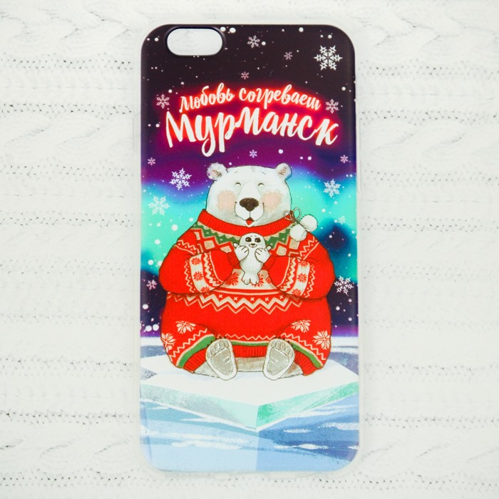 Чехол для iPhone 6 телефона «Мурманск» (медведь), 7 х 14 см